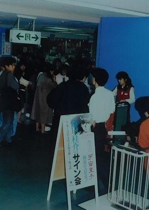 「パルコ三省堂0」1.jpg