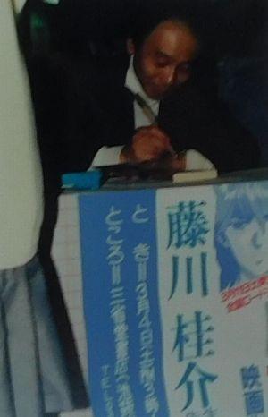 「パルコ三省堂11」1.jpg