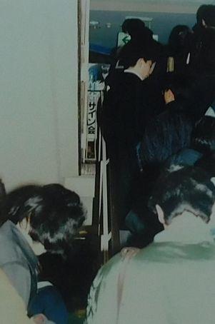 「パルコ三省堂21」1.jpg