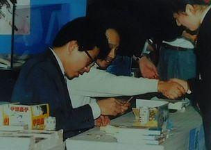 「パルコ三省堂23」1.jpg