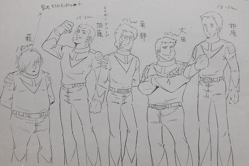 「ヤマト設定・乗組員たち」1.jpg