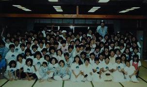 「体験1全員集合」(198588).jpg