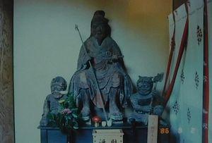 「体験2役小角」1(198681).jpg