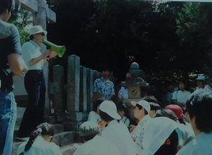 「体験2遺跡で解説」1(198683).jpg