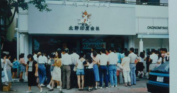 「体験3タケシの店だ」1(198783).jpg