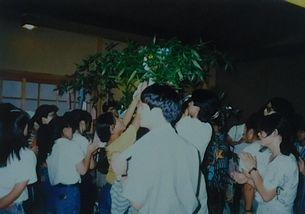 「体験3一寸寂しい」1(198781).jpg