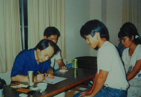 「体験4緊張」1(198883).jpg