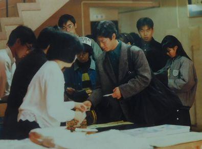 「宇宙・ヤマハ1」1(19871220).jpg