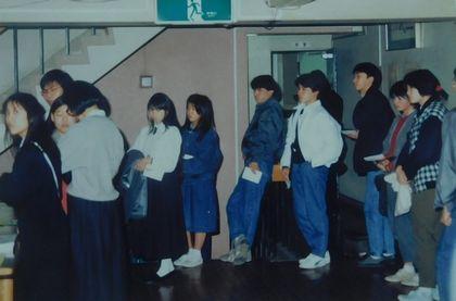 「宇宙・ヤマハ2」1(19871220).jpg