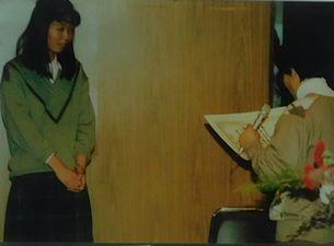 「宇宙・ヤマハ32」1(19881225).jpg