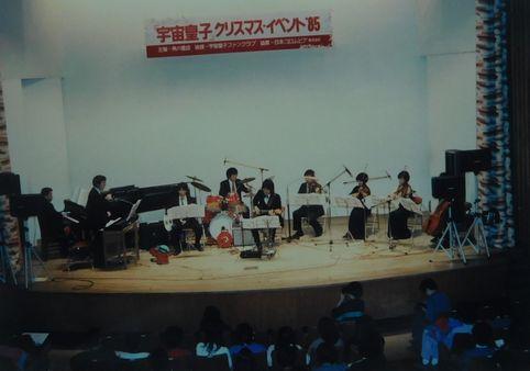 「宇宙・ヤマハ6」1(19851222).jpg
