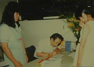 「宇宙・仙台8」1(1986830).jpg