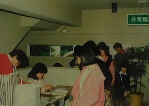 「宇宙・大阪1」1(19861026).jpg