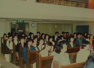 「宇宙・大阪18」1(19861026).jpg