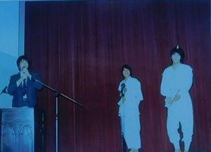 「宇宙・大阪20」1(19861026).jpg