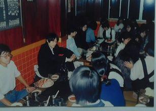 「宇宙・大阪28」1(19871220).jpg