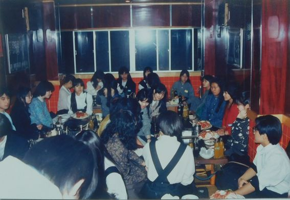 「宇宙・大阪29」」1(19871220).jpg