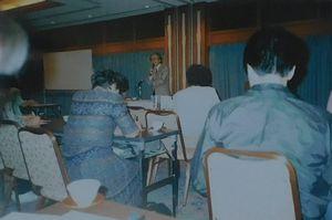 「宇宙・学校図書館研究会1」1(199873).jpg