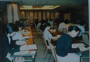 「宇宙・学校図書館研究会2」1(199873).jpg