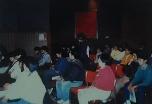「宇宙・深沢区民センター2」1(1988313).jpg