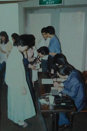 「宇宙・福岡2」1(198645).jpg