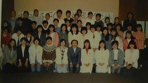 「宇宙・福岡21」1(198645).jpg