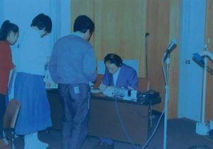 「宇宙・福岡7」1(198645).jpg