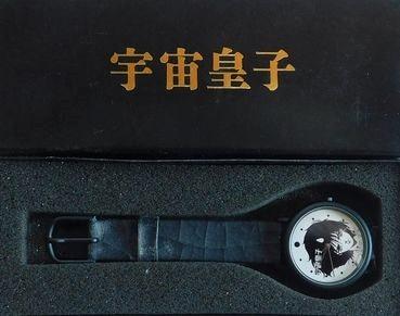「宇宙皇子時計」1.jpg