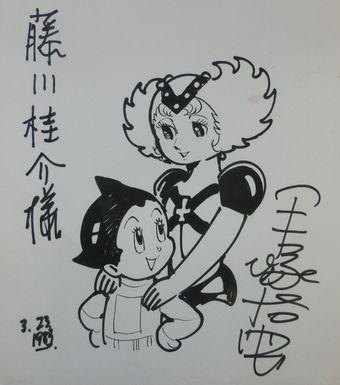 「手塚治虫氏」1.jpg