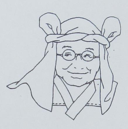 「若菜イラスト」.JPG