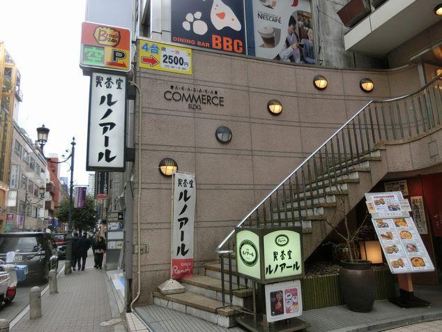 「赤坂ルノアール」1.JPG