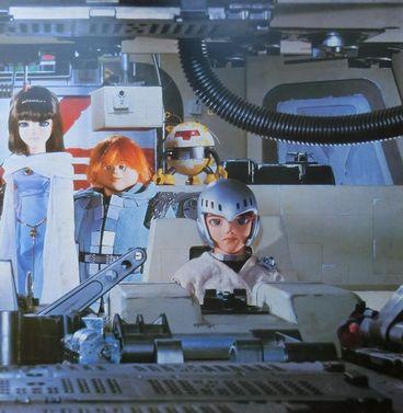 「Xボンバー・銀河シローとラミア」1.jpg